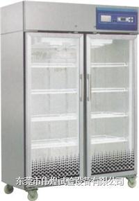 医用冷藏箱 W-YL270