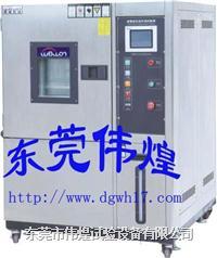 低溫試驗箱按鍵式控制器 WHTC-80-20-330