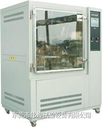 东莞淋雨试验箱 W-LY1000