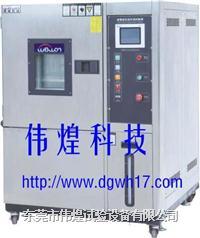 高低温试验箱现货 WHCT-150L-40-880