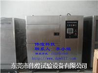 深圳冷热冲击试验箱厂商 WHTH-108L-40-3A