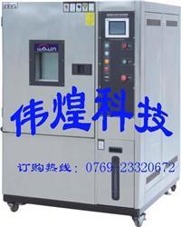 伟煌高低温交变试验箱WHTH WHTH-150L-40-880