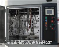 氙灯老化试验箱生产基地 W-XD2