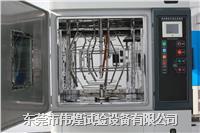 氙灯老化试验箱品牌伟煌制造商 W-XD2