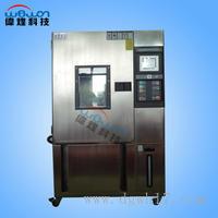 高低温测验机 WHCT-80L/150/225