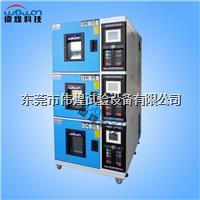 恒定湿热试验机/可程式恒温恒湿试验机 WHTH-150L-40-880