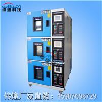 低温试验箱特点/低温试验箱 WHTC-80L-40-880