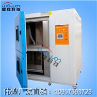 快步满足低温高温冲击试验箱/冷热冷热冲击试验箱 WHTST-80L-40-2W