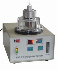 FSC-Ⅱ Biological Air Sampler