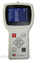 CLJ-H630 Handheld Airorne Particle Counter