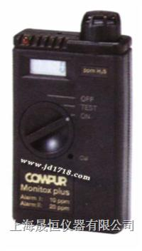 多種氣體檢測儀 COMPUR COMPUR