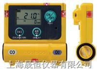 XOC-2200型復合型氣體檢測器 XOC-2200