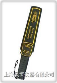 AR954手持式金屬探測器 AR954