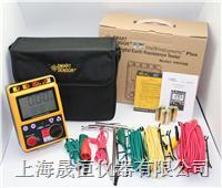 AR4105B接地电阻表