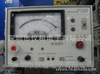 日本菊水TOS7100M绝缘电阻测试仪 TOS7100M