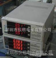 供应WT130 WT130