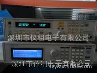 DAB信号发生器 DMB-1505数字音频广播信号发生器 SG1505 DMB-1505