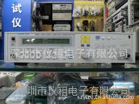 供应金进SG-2000信号发生器 SG-2000