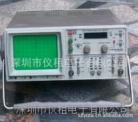 德国惠美HM5006 500MHZ频谱分析仪 HM5006