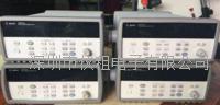 销售租赁回收二手 HP/Agilent 34970A数据采集器 34970