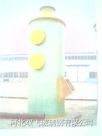 10吨锅炉烟气脱硫除尘器-锅炉烟气脱硫塔