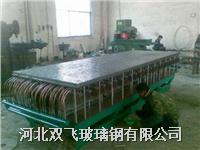 玻璃钢格栅模具 GSMJ