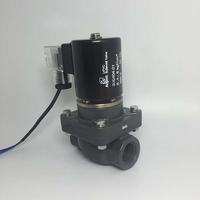 Aopon UPVC Solenoid valve 306404.01 306404.01