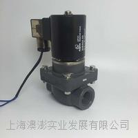 Aopon UPVC Solenoid valve  306404.02 306404.02