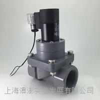 306514.01.01 Aopon CPVC Solenoid valve 306514.01.01
