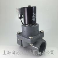 306514.01.02 Aopon CPVC Solenoid valve 306514.01.02
