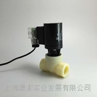 305304.01 Aopon ABS Solenoid valve 305304.01
