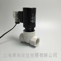 305306.01 Aopon ABS Solenoid valve 305306.01
