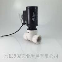 305306K.02 Aopon ABS Solenoid valve 305306K.02