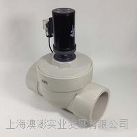305330K.01 Aopon ABS Solenoid valve 305330K.01