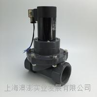 306420.02 Aopon UPVC Solenoid valve 306420.02