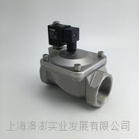 313220;303220 Stainless steel Solenoid valve 313220;303220