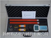 无线高压核相仪 TDWH-35KV