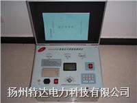 全自动介质损耗测试仪 TD2690B