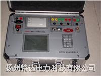 开关动特性测试仪 TD6880F