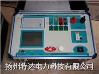 互感器智能综合测试仪 TD3540F