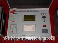 变比测试仪 TD3670B