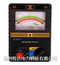 TD2533型绝缘电阻测试仪 TD2533