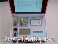 变压器综合参数测试仪 TD3690
