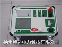 互感器测试仪 TD3540H