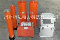 1053KVA/400KV变频串联谐振试验装置 TDXZB