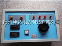 2000A大电流发生器 TDDF-2000A