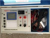 直流电阻测试仪(10A宽量程) TD2540-10C