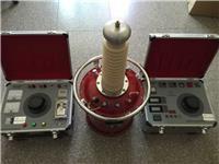 SF6充气式试验变压器 TDQB-SF6-5KVA/50KV