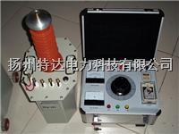 交流试验变压器 TDSB-10KVA/50KV