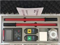 无线高低压核相仪 TD-330B